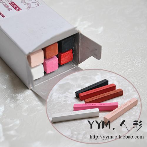 YYM модификации необходимо BJD SD кукла макияж модели живопись самца льва мягкая пастель-6 цветов