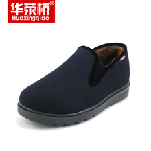 Old Beijing cloth shoes men cotton shoes winter two cotton shoes soft bottom anti-slip walking shoes send elders comfortable couple boots