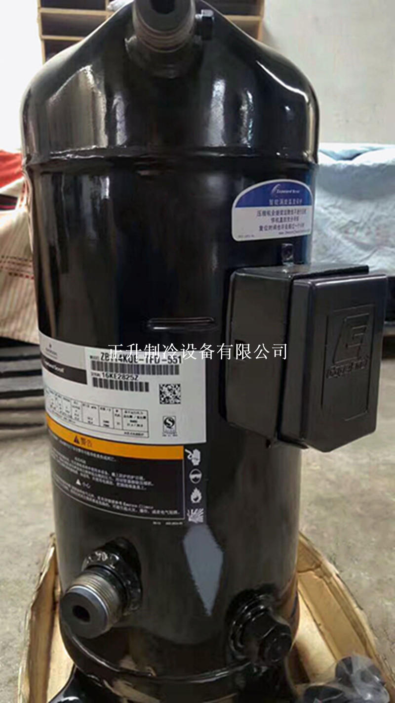 ZB114KQ-TFD-551/550/524原装谷轮15匹低温冷库压缩机ZB114KQE