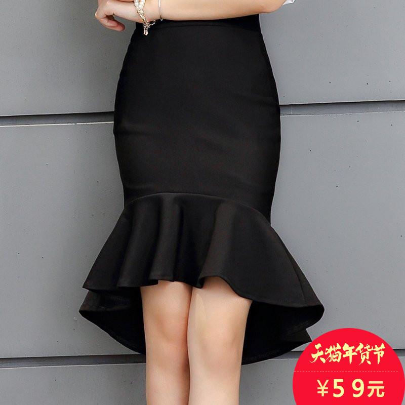 半身裙秋 高腰包臀裙中長款中長裙冬裙子短裙黑色一步裙魚尾裙