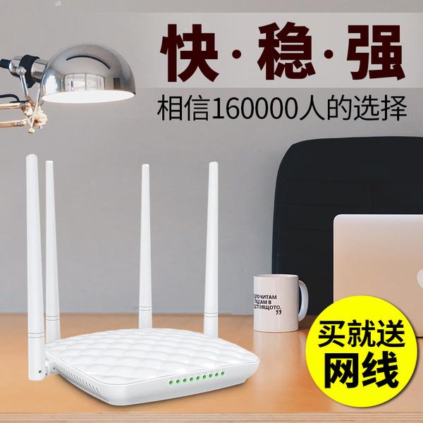无线路由器 家用wifi穿墙王光纤宽带大功率信号腾达FH456