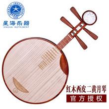 Национальные щипковые инструменты > Yueqin.