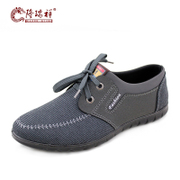Long Ruixiang old Beijing cloth shoes men's shoes men's casual shoes spring 2015 new youth shoes