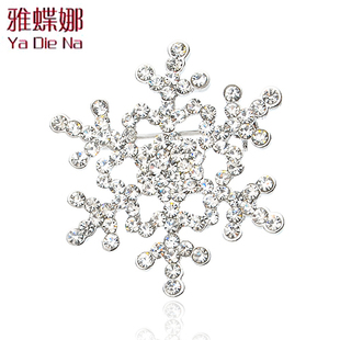 Ya Na butterfly brooch full of diamond jewelry diamond snowflake brooch pin collar pin Korean version shawl buckle accessories