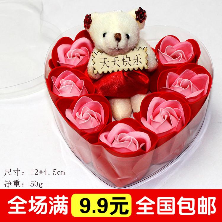 Бутик 7 мыло цветочное плюс небольшой медвежонок подарок коробка моделирование роз день рождения подарок учитель фестиваль подарок отвезти старый модельние