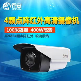 Joanne surveillance cameras 1080P HD Digital Webcam 100 meters over the far infrared night vision sensor