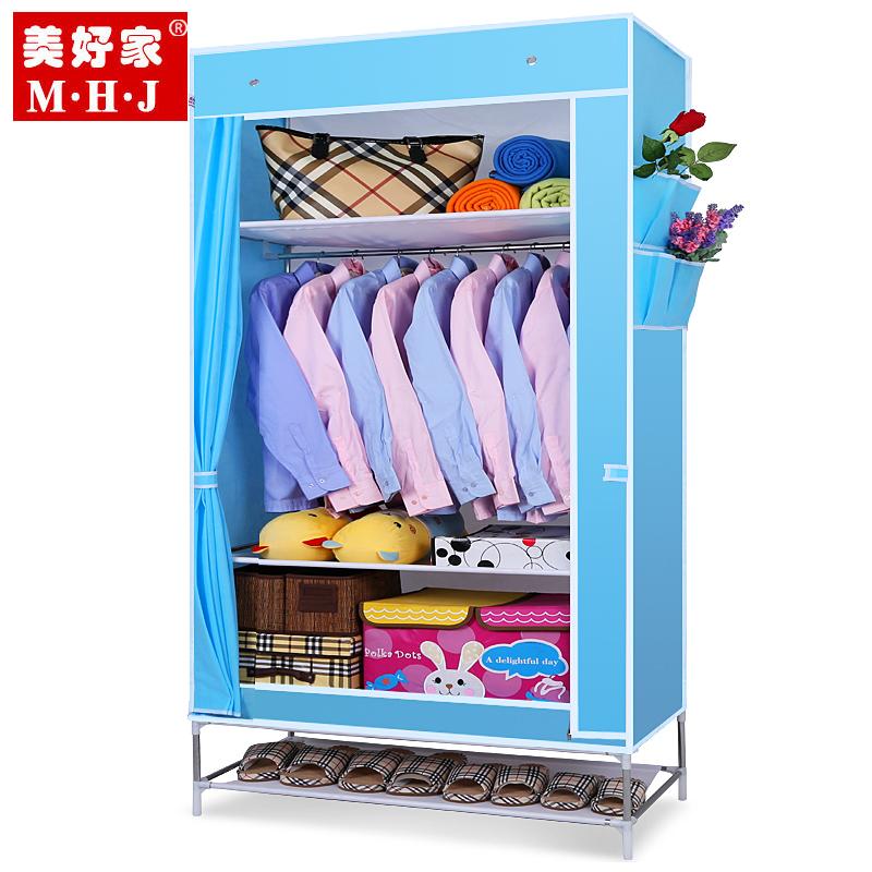 美好家小號布藝鋼架加固衣櫥 宿舍單人小衣櫃 兒童學生簡易布衣櫃