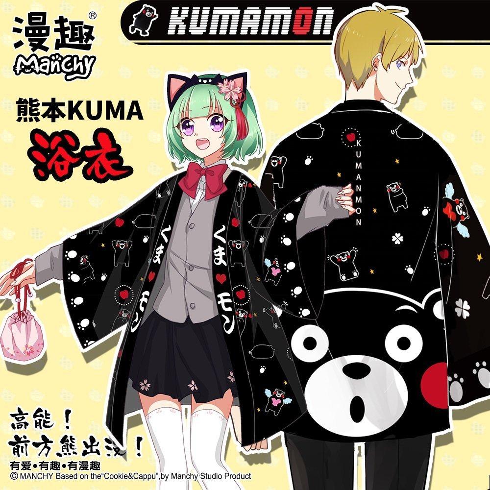 漫趣熊本周邊日式和風家居服防曬睡衣浴衣羽織應援服熊萌動漫T恤