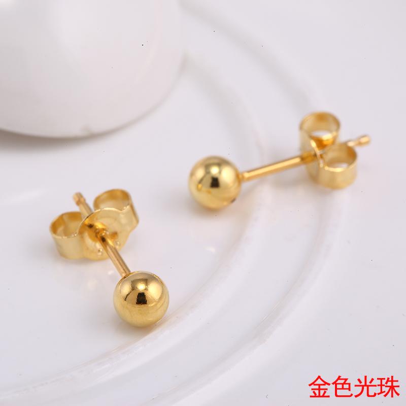 上福 防過敏925銀耳釘女 金色磨砂圓珠耳環銀鍍黃金耳飾耳骨釘