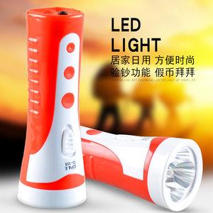 勤乐LED家用医生用小手电筒可充电式强光迷你轻巧微型验钞手电灯