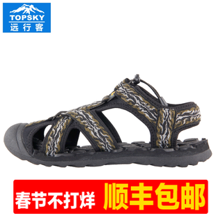 Topsky travel off male and female models outdoor spring and summer breathable beach wading upstream shoes outdoor shoes amphibious sandal