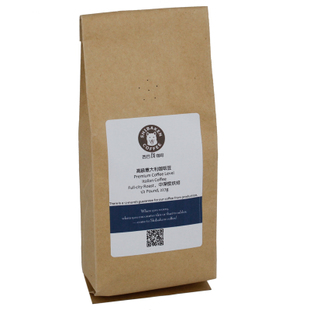 Half a pound senior was concentrated fight with Italian coffee beans roasted fresh single milling depth free now