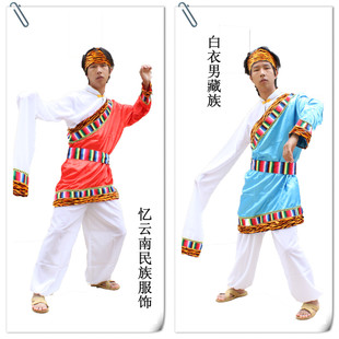 Tibetan men Tibetan Yunnan ethnic dance performance stage costume for men Long sleeves Cheap New red crown