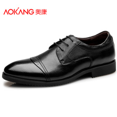 Aucom men's shoes men's business dress shoes men wear leather classic top layer leather men's shoes