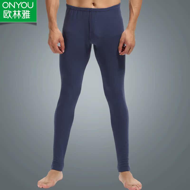 Pantalon collant jeunesse DFK702 en viscose - Ref 775739 Image 1