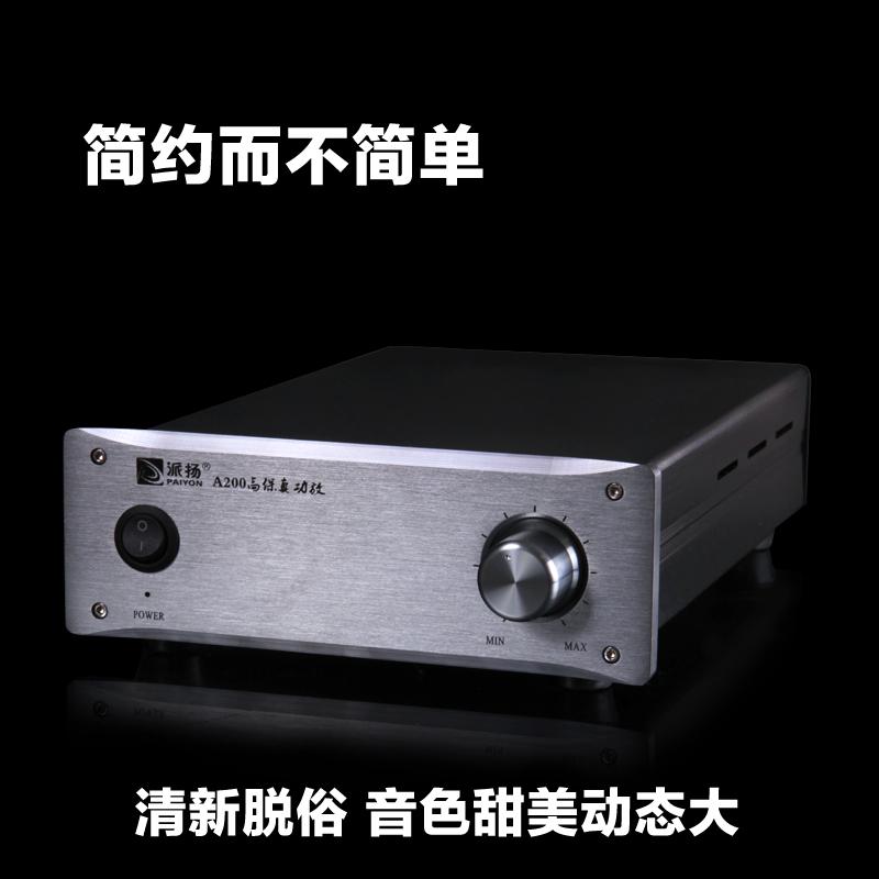 PAIYON пирог поднимать звук A200 лихорадка высокий верность трехмерный звук HIFI домой усилитель специальность лихорадка чистый усилитель