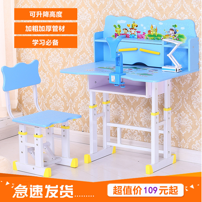 源善兒童學習桌可升降寫字桌小孩書桌學生課桌椅套裝組裝寫字台