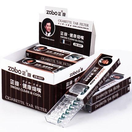 zobo正牌一次性過濾煙嘴過濾器拋棄型健康過濾嘴男女正品香菸煙具