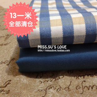 New Special Offer handmade DIY fabric cloth Pastoral Blue Huang Gezi 1 6 meters wide cotton twill fabric group