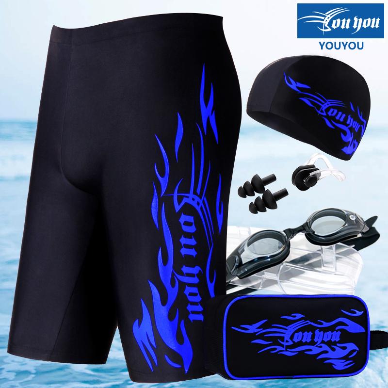 潮男 男士遊泳衣裝備套裝平角五分溫泉泳褲防水泳鏡泳帽五件套