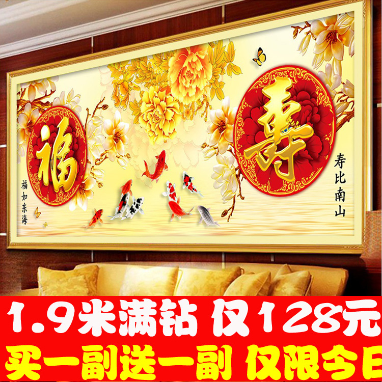 5D diamond painting full of diamond longevity picture old mans birthday picture longevity hundred blessing picture stick Diamond Cross Stitch living room longevity new style
