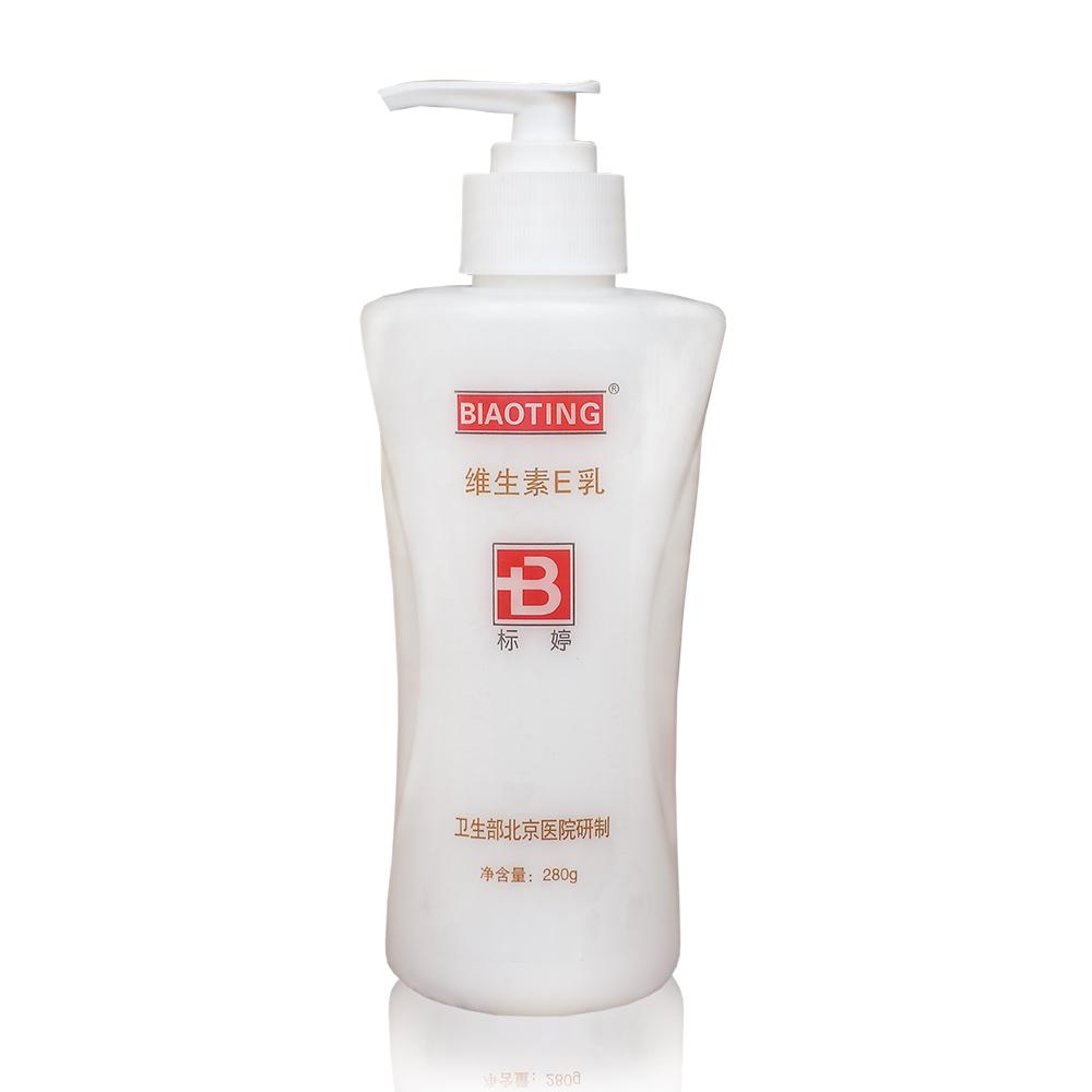標婷維生素E乳280g保濕潤膚
