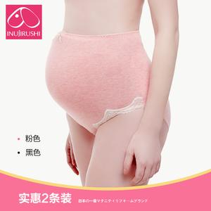日本犬印孕妇内裤纯棉托腹孕期短裤高腰无痕夏季大码内裤女2条装
