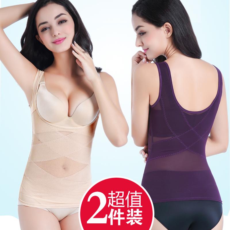 无痕收腹束腰塑身衣美体内衣上衣瘦身燃脂减肚子收腰超薄款女衣服