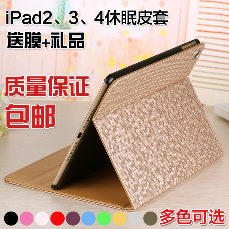 Apple Tablet ipad3/4/5 aipd6 сна воздушное прикрытие APAD mini2 оболочки кобура a1474