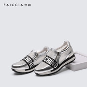 Faiccia/non pre-spring 2016 mesh sneaker women shoes wedges women's shoes with round head tide 1C01