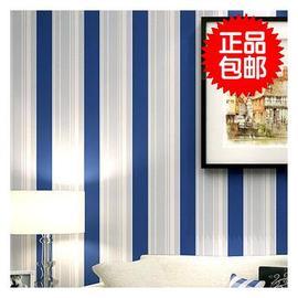 地中海蓝白竖条纹墙纸无纺布现代简约深蓝色客厅卧室儿童房墙壁纸