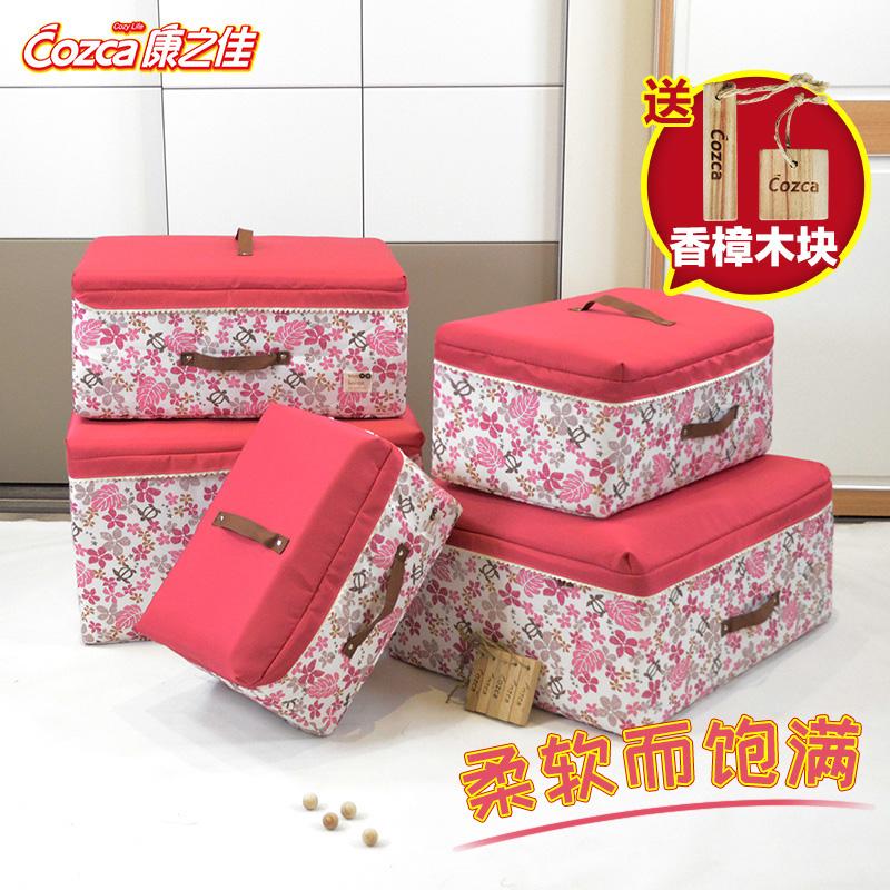 日式牛津布装的收纳袋棉被超大袋子热销10件有赠品
