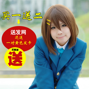 Kingdom of light tone girl cosplay K ON Hirasawa Yui cosplay wig brown high temperature wire