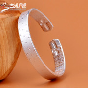 990 silver Bangle ladies silver stars trail month pure silver bracelet silver bracelet to send his girlfriend couple bracelets