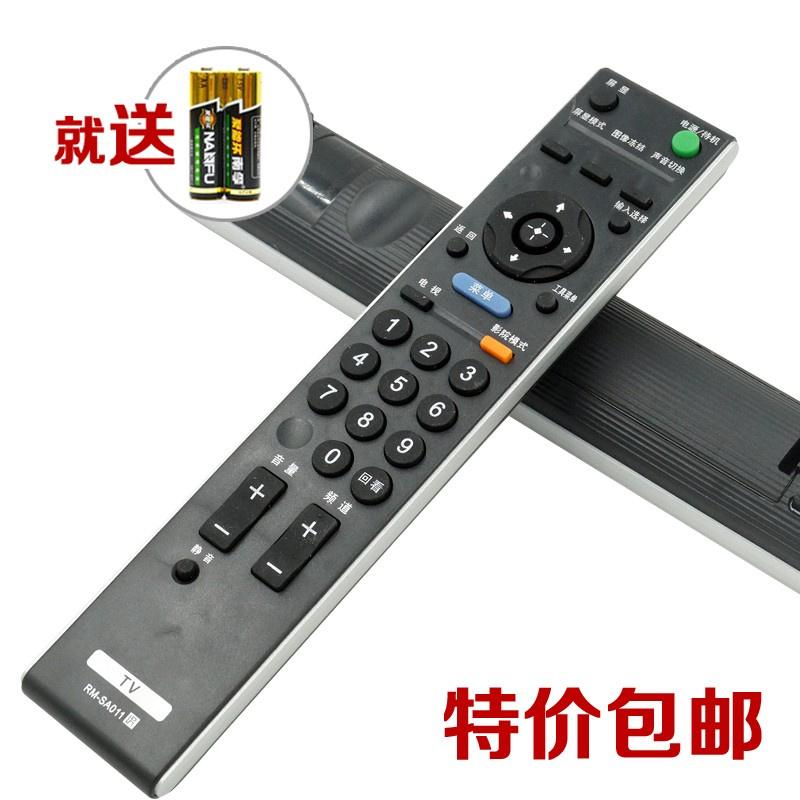 包�] SONY索尼液晶���C�b控器RM-SA011 RM-SA014 KLV-32BX321
