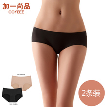 Mani Finn, plus one is Summer frivolous smooth non-trace low waist sexy female underwear combination 2 pack