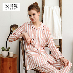 Andhra ni spring cotton pajamas Ms. longer section long-sleeved tracksuit woman outerwear cotton cardigan suit