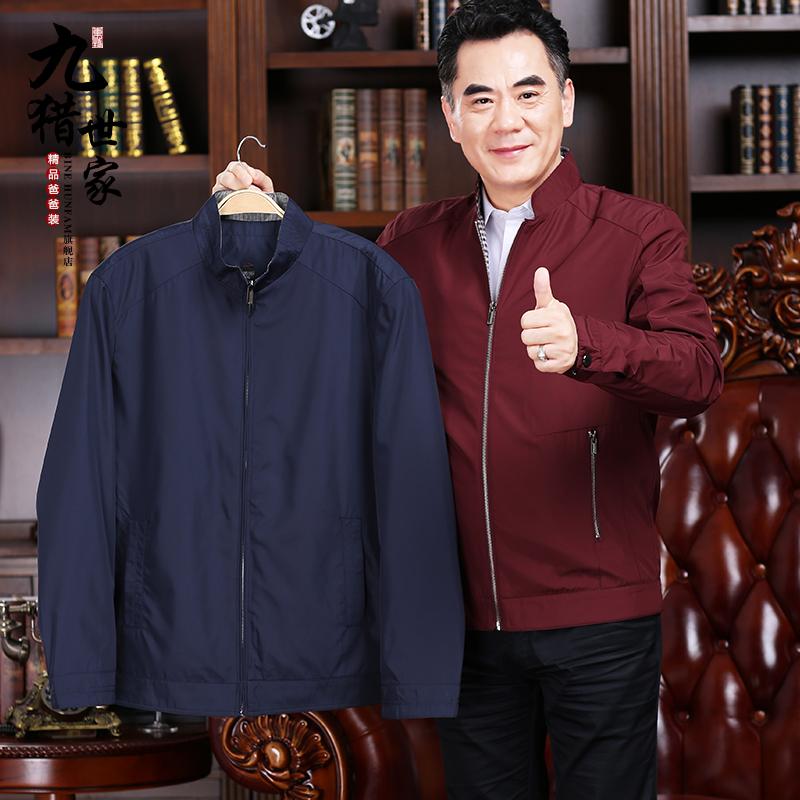 春秋立領男士爸爸純色夾克