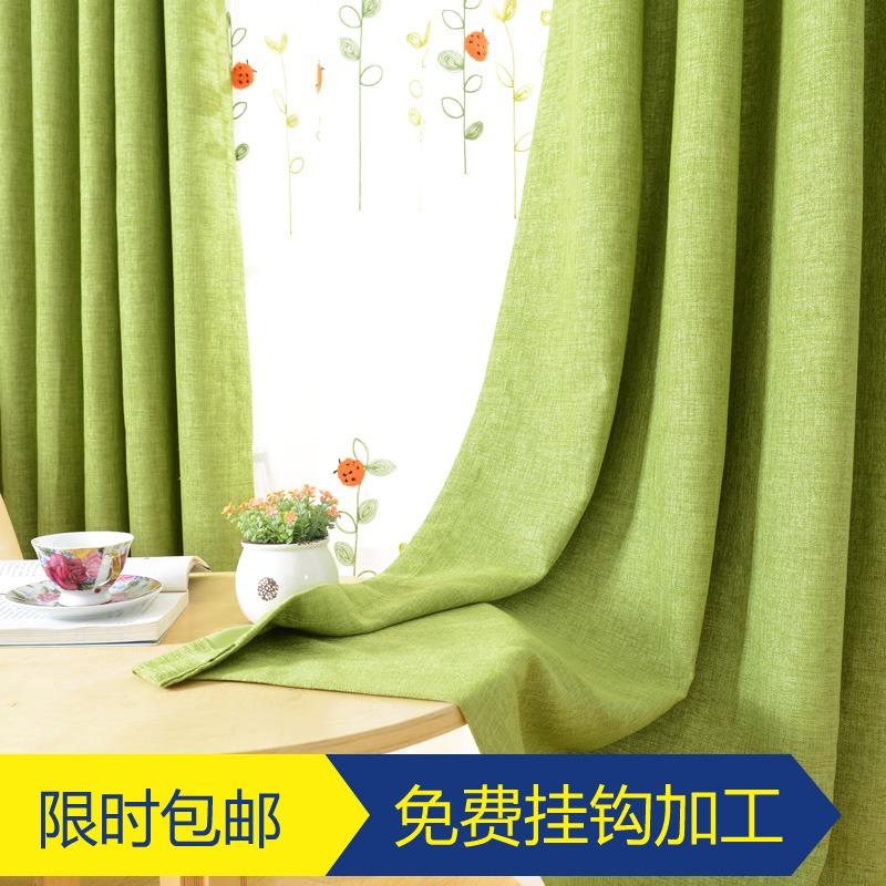 Спальня роскоши хлопка занавес гостиной толщиной белья затемняющие шторы закончил продажа ткани тени сплошной цвет