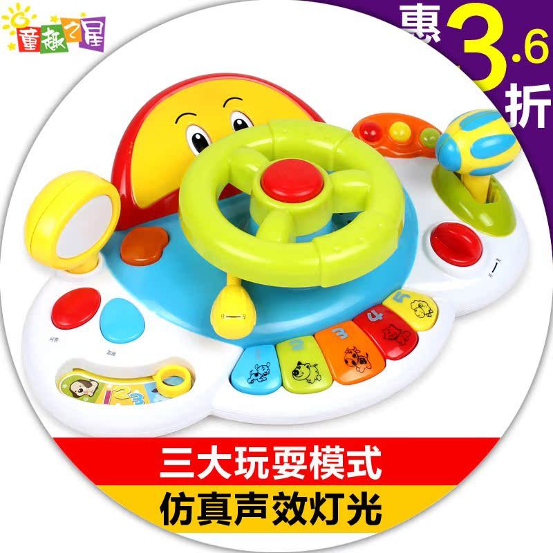 Раннее образование просветления Игрушки многофункциональные образовательные электрические игрушки весело колеса музыка фортепиано Музыкальные игрушки