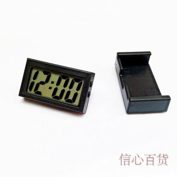 车载时钟电子表数字式迷你液晶电子钟表学生考试计时汽车用品粘表