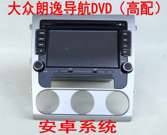 年底特价阿科达大众朗逸11款高低配7寸安卓系统车载DVD导航送8G卡