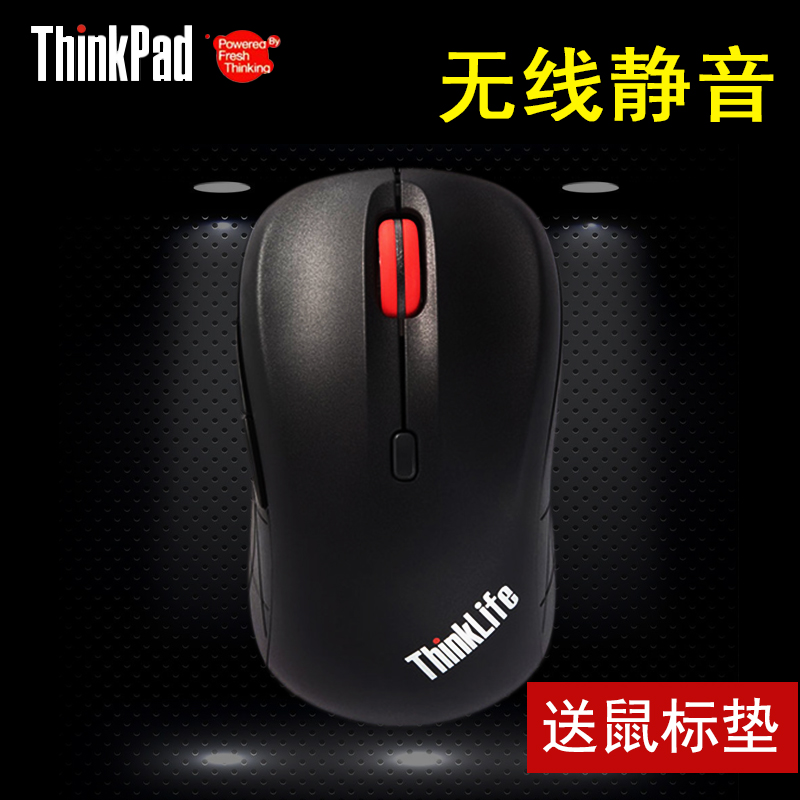 ThinkPad WLM200 无线鼠标