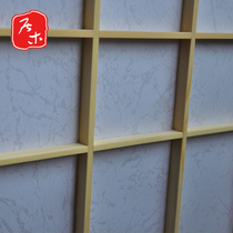 Ju mu Japanese sliding door barrier paper tatami lattice door and window Camphor paper and room track shift paper