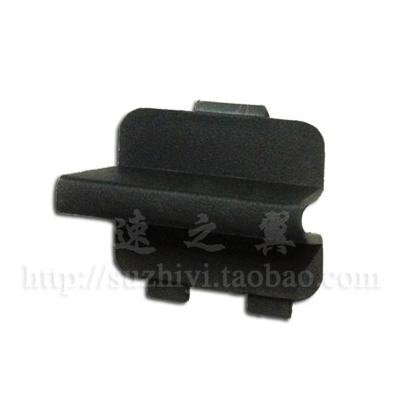 Jiliyinglun ПК6 передний бампер жгута отверстие крышки крышки прицеп прицеп крышка декоративная крышка
