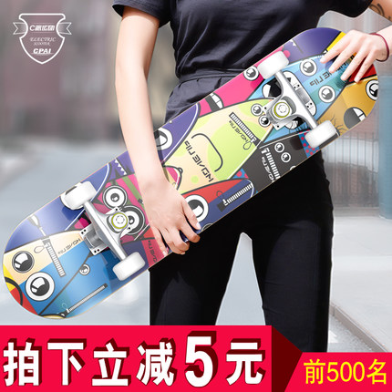C-sports skateboard beginner adult girls children four-wheeled scooter road youth professional double rocker