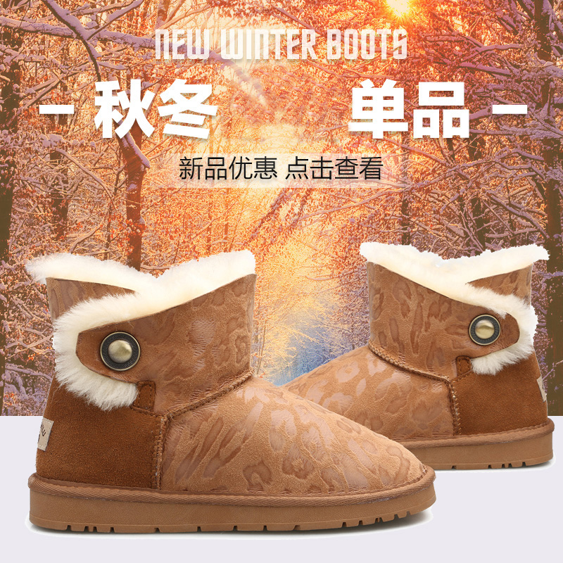 Winter snow boots female sheep fur integrated short boots waterproof and anti-skid ox tendon bottom thickened boots student warm shoes
