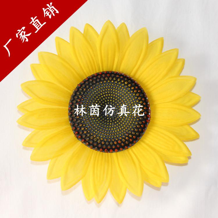 Холдинг цветы копия Подсолнечное танцевальное представление реквизит Детский сад Игры с играми Церемония открытия Sun Flower