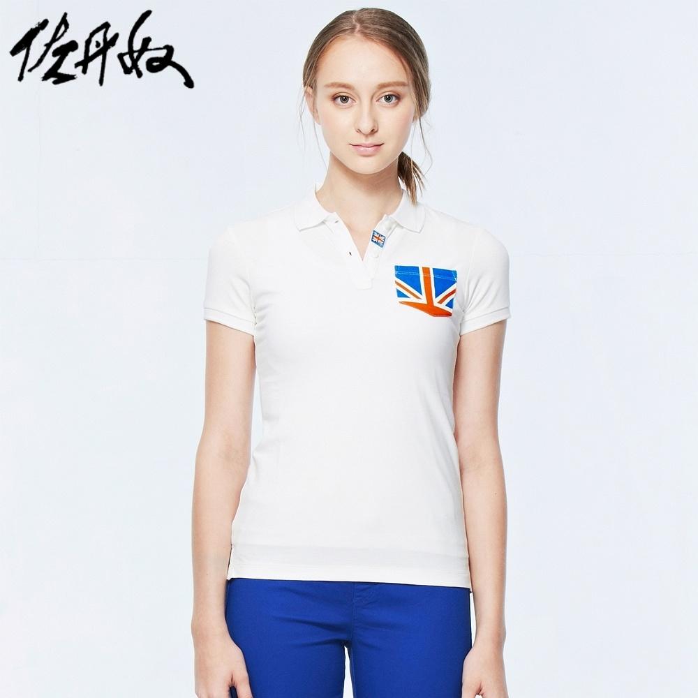 佐丹奴Polo女裝拚接英倫風彈力棉修身短袖POLO05315411