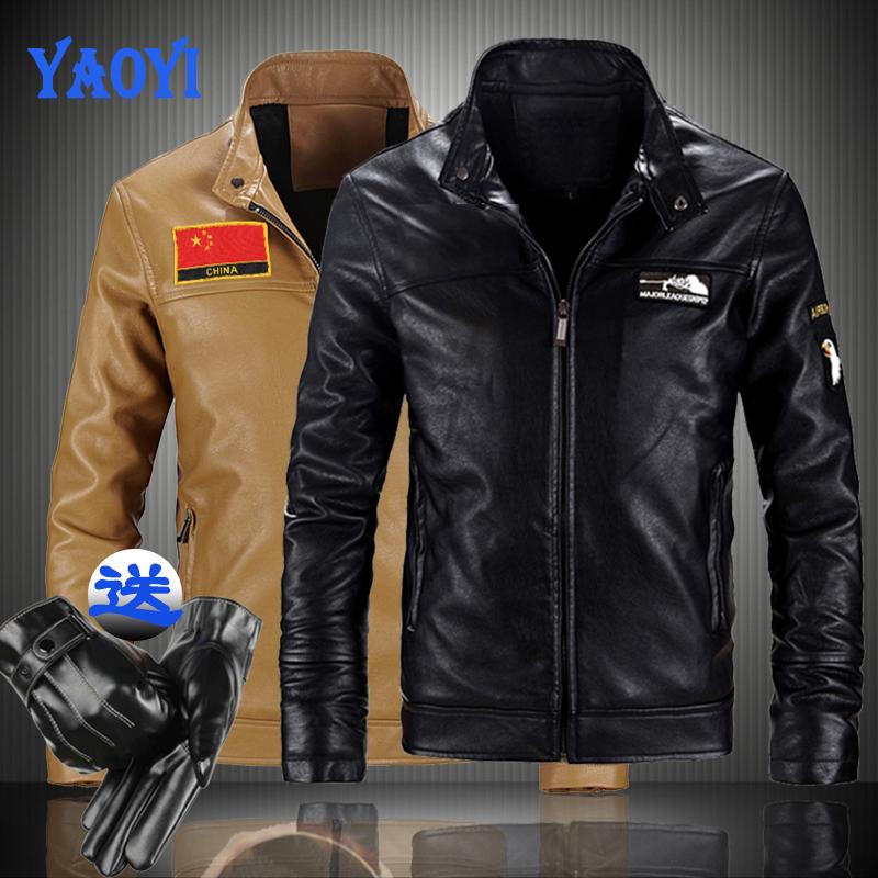 «Ежедневные specials» кожаные мужские кожаные куртки осенью и зимой плюс бархат электровоза износа полет костюмы плюс размер случайных куртки